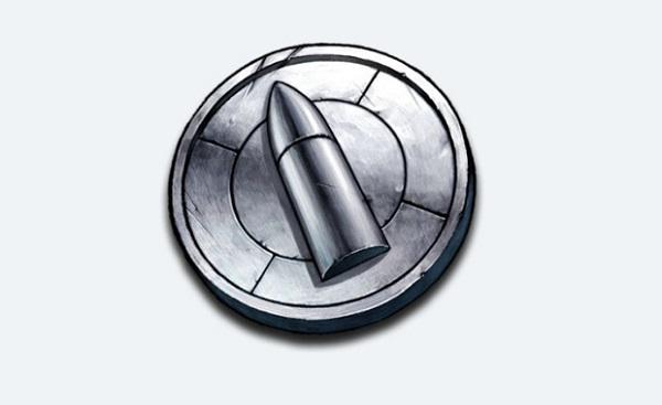 Silver Bullet in PUBG Lite